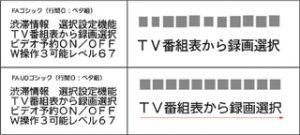 ブログ 日本語ウェブフォントのはなし