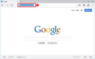 ブログ オーガニック検索を制する