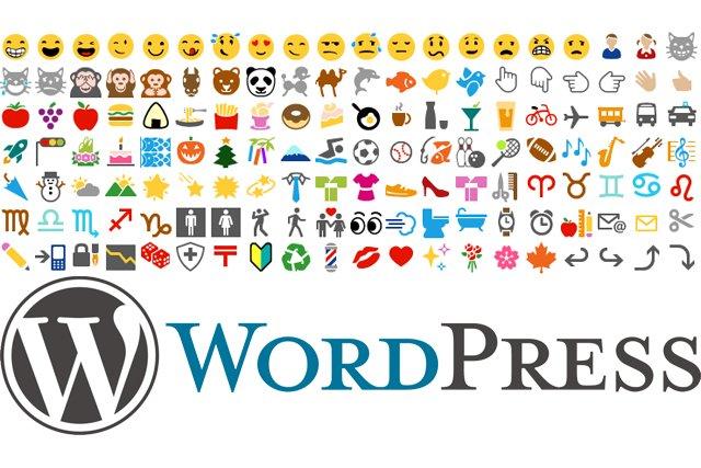 WordPressで絵文字を使わないなら