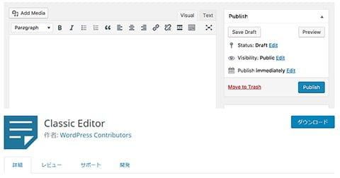 ブログ WordPressが5.0へメジャーアップデートされました
